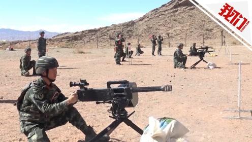 直击35mm榴弹发射器开火:武警精准射中距离250米外地堡靶