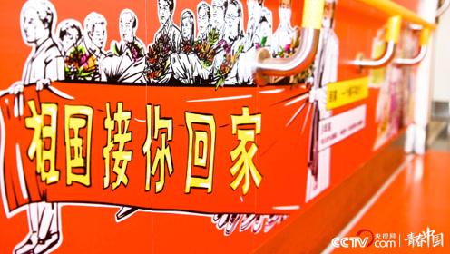 """注意!""""青春中国""""5G专列即将发车,带你回到出生那一年"""