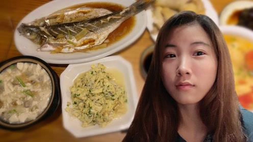 在上海景区吃正宗的本帮菜,三菜一汤花了181元,味道超赞!