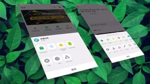 微信版本更新:表情包选择栏改版,可停用支付消息实时提醒