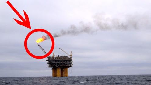 石油属于易燃品,为什么开采时,还会在油井的上方点燃一把火?