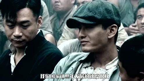 日本女性大批定居上海,她们竟是如此生存,令人不齿