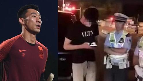 国门张鹭醉驾已被刑拘 血液酒精数值超高 涉嫌危险驾驶罪