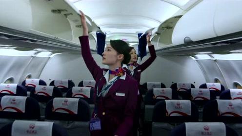 《中国机长》预告片震撼播出