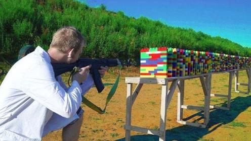 多少乐高积木能挡住子弹?老外作死尝试,结果让人意外!