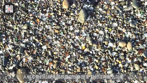 """工厂将垃圾倒入大海,30年后却惊艳世界,成为""""国宝"""""""