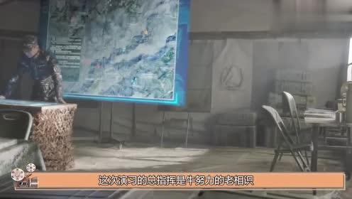 陆战:牛努力乳名太搞笑!叶晓俊笑到胃抽筋:我碰到你的鬼呦!