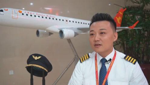 开飞机的工作有多神秘,带你了解一下机长的工作日常