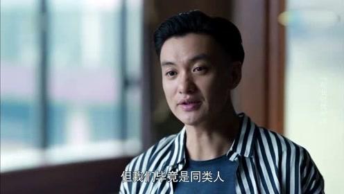 罗维决定帮郭鑫年渡过难关,拒绝大佬的这番话太霸气了