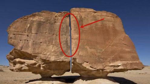 遗迹惊现高级文明痕迹,坚硬石块完美切割,制造者或是外星生物!