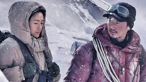 吴京《攀登者》受伤不下火线,手上仍拍戏穿戴夹板演电影!