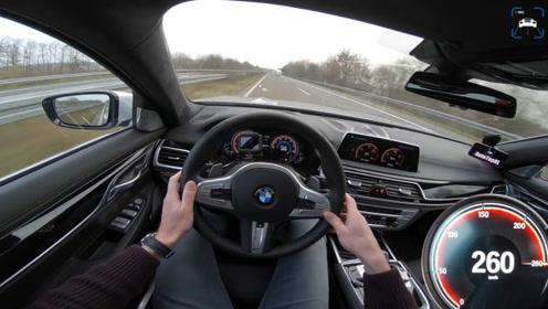 汽车开到260km/h会怎样?网友:应该没人敢把手伸出去把!