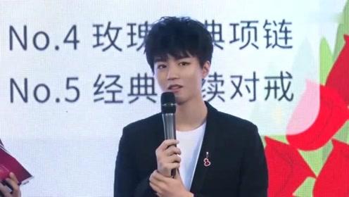 """王俊凯生日开直播被特效""""惹恼"""" 直呼:它占我便宜"""