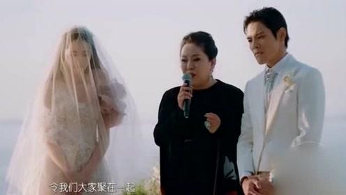 向佐婚礼上向太希望儿子学习向华强:像你爸爸爱我一样去爱碧婷