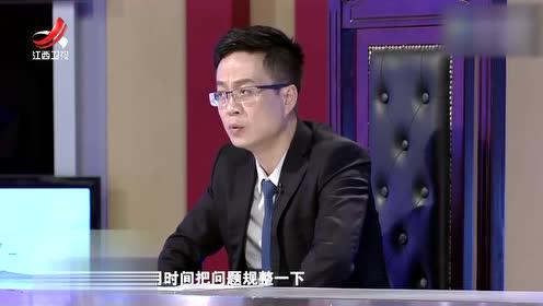 胡剑云给男方提出建议:家庭发展的新阶段思路也要跟上