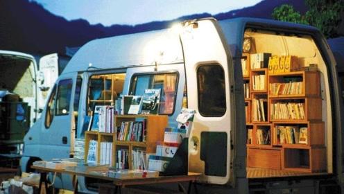 """日本车轮上的""""书店"""",几乎每周都""""搬""""家,换过300多个地方"""