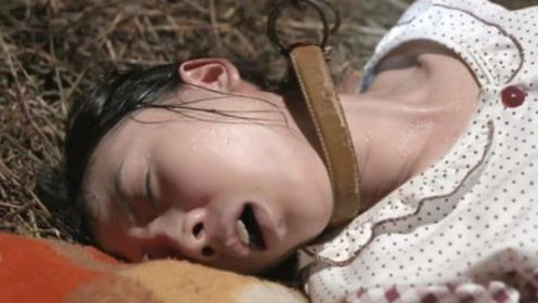 少女失踪8年,父母苦苦寻找,发现时竟被人铁链锁在地窖!