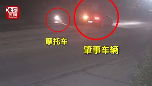 男子深夜驾车肇事逃逸 未料撞伤的竟是亲戚