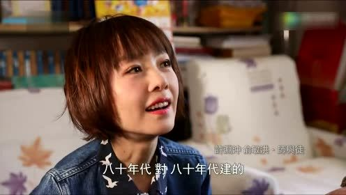 许渊冲老先生讲:和喜欢的人一起做喜欢的事 那就是幸福