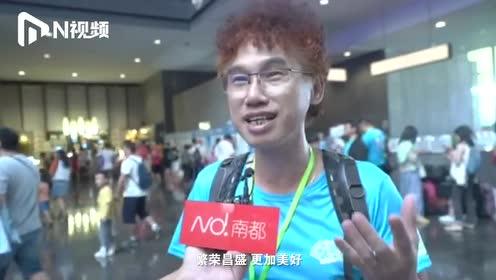 港澳青年共聚广州,小组领队笑谈:这是带团来最开心一天