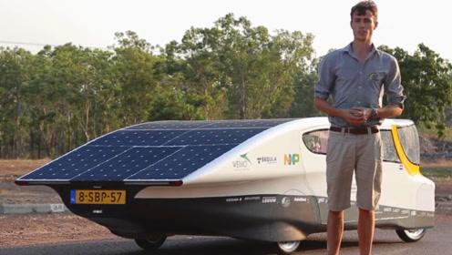 老外发明太阳能汽车,充满电能跑1600公里,让人大开眼界