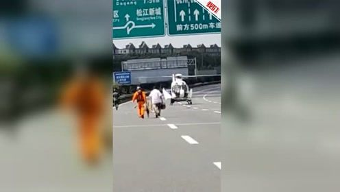 G60沪昆高速一交通事故致2死9伤 警务直升机参与救援