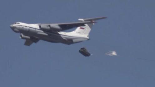 现场!俄罗斯空投演习惊现意外 装甲车千米高空砸向地面急速坠毁