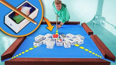 老外创意玩桌球,用苹果手机代替桌球,网友:进洞的都能够拿走吗