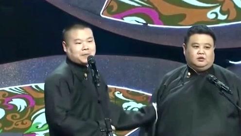 """岳云鹏遭中国大妈和外国大叔强势合影 """"强势""""合影人气高"""