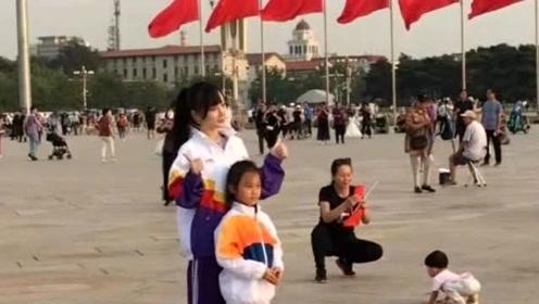 网友偶遇李小璐甜馨游天安门 穿亲子运动服合影超有爱