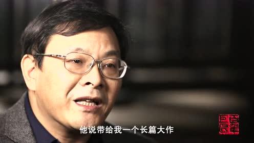 走进新中国的百年巨匠——老舍