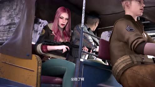 【歪说末世】教练我想开赛车