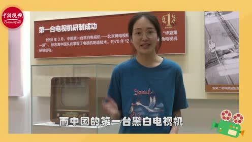"""小新的vlog:150个""""新中国第一""""集中展示带你一睹为快!"""