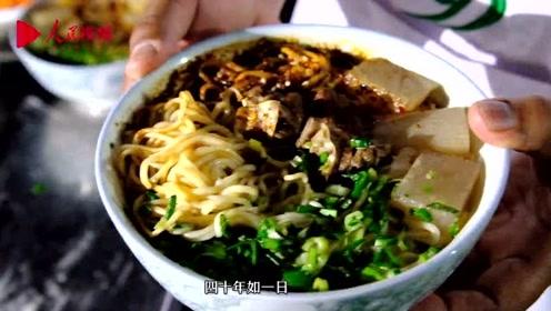 70年70问:为什么兰州牛肉拉面和沙县小吃飘香中国?