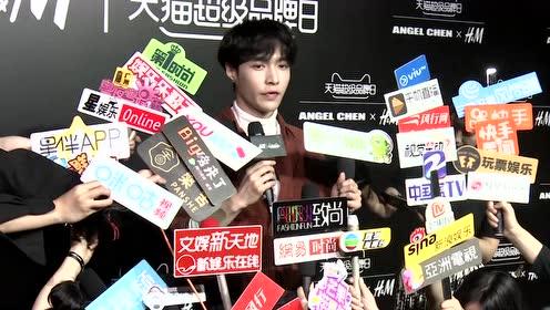 张艺兴新歌请教李荣浩 想做国际化中国音乐