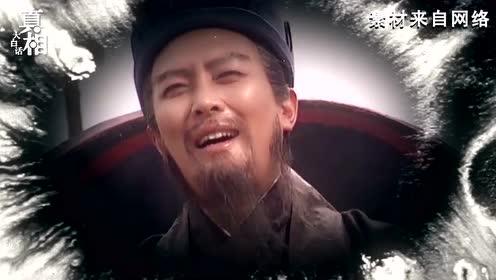 还原真实诸葛亮,三国演义里的奇谋妙计跟他没半毛钱关系!