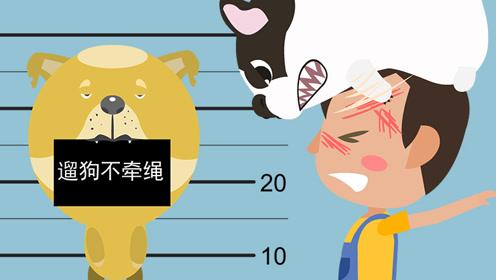 大多数中国人确实没资格养狗|飞碟说