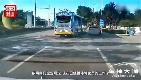 北京一BRT公交车与宝马斗气互别