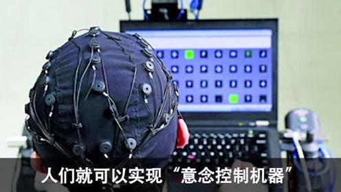 黑客帝国来了?脑机接口的医疗前景到底在哪里?