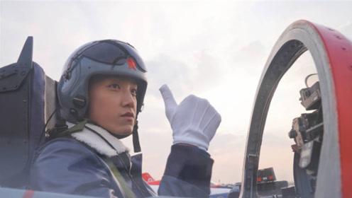 《飞行少年》强势上线,《假面骑士》本季首位反派亮相