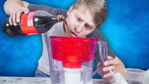 可乐中到底藏了多少色素?老外自制超强过滤器,结局让人无语