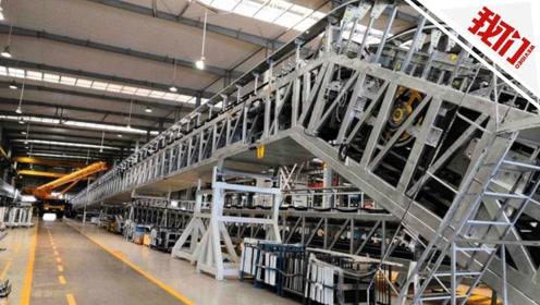 国内最长百米扶梯下线 将安装在北京八达岭高铁站