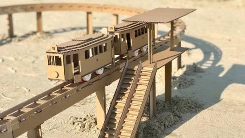 如何用纸板制作复古电车?老外亲自教学示范,赶紧动手学起来!