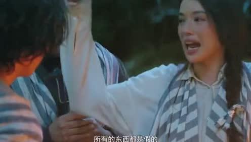 一出好戏:舒淇喝醉酒哭诉黄渤是骗子,艺兴:真假有那么重要吗?