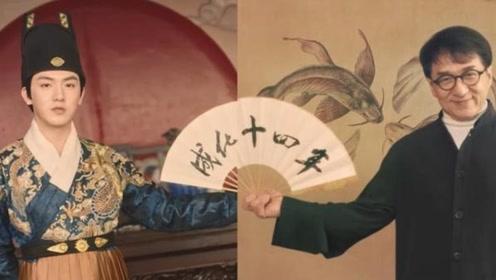 """《陈情令》火了后,成龙也将打造""""双男主""""剧?网友:熬夜也要追"""