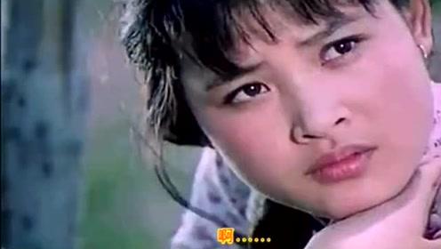 流金岁月:李谷一《妹妹找哥泪花流》