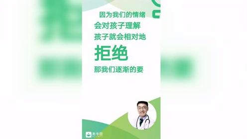 崔玉涛医生:如何让孩子吃药