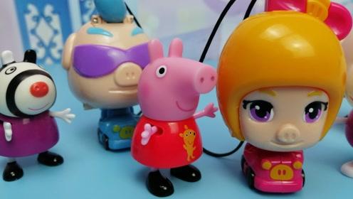 猪猪侠和小伙伴的变身反斗车玩具