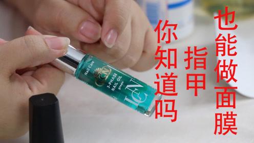 你知道美甲的指甲护理流程吗 LCN指甲护理套装使用测评