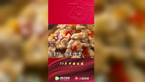 """传承饮食文化里的工匠精神,才是中华""""食""""之道也"""
